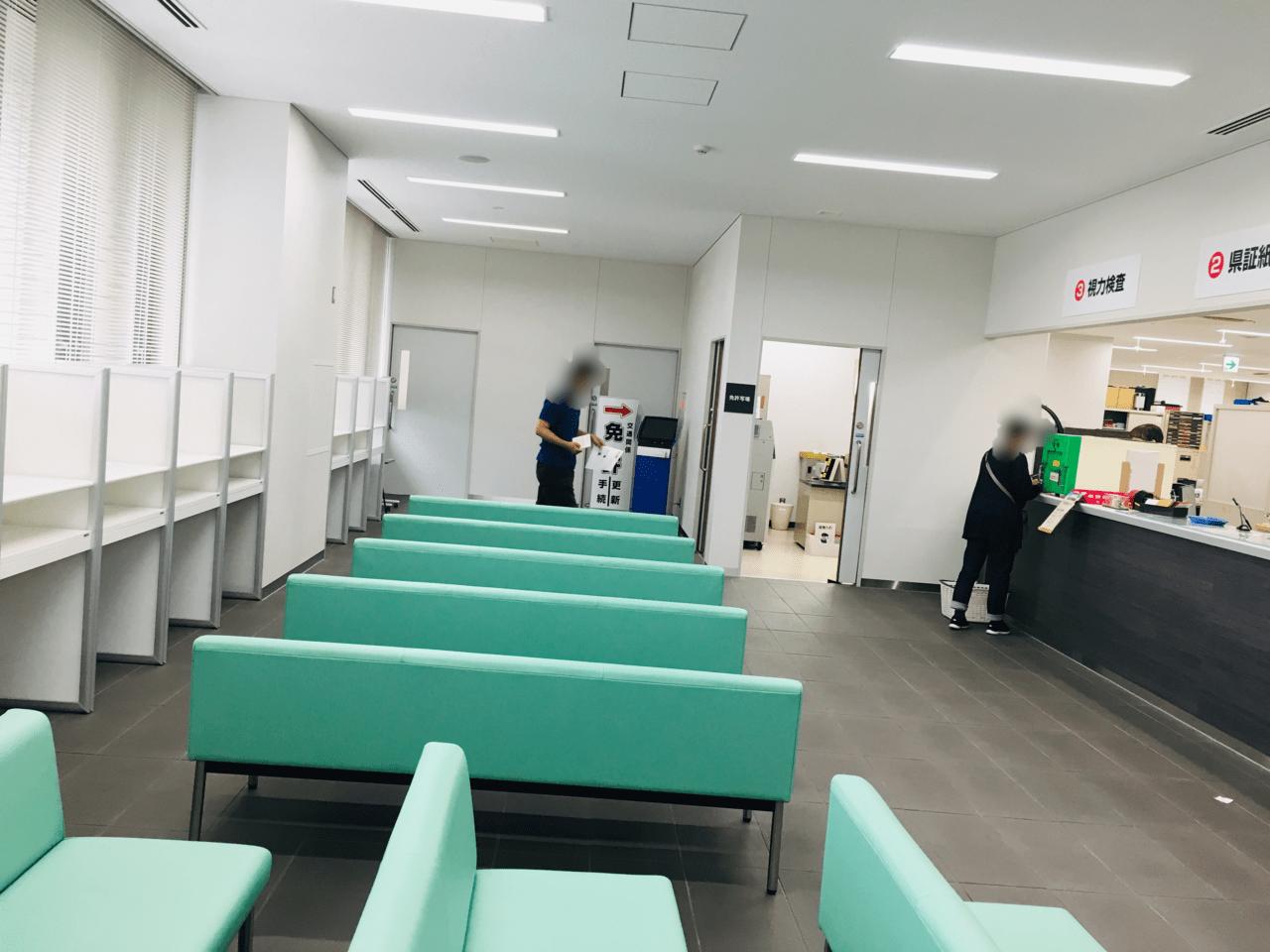 和光 市 バス 羽田