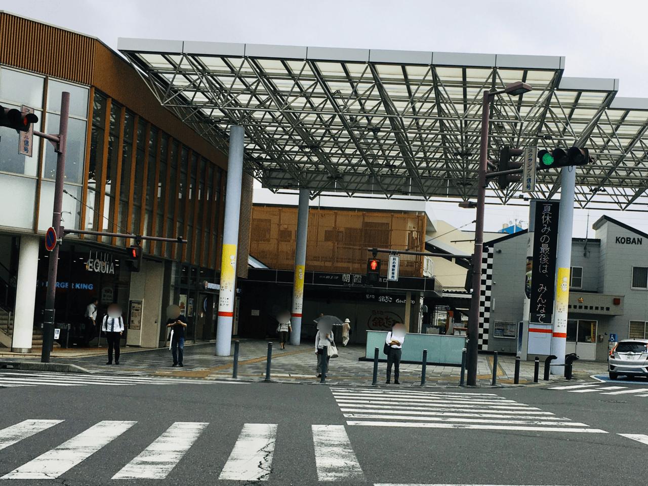 朝霞駅南口広場