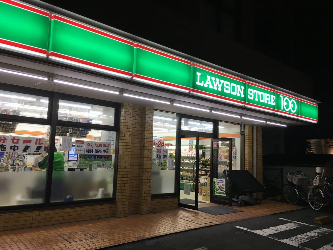 100 円 ローソン 店舗