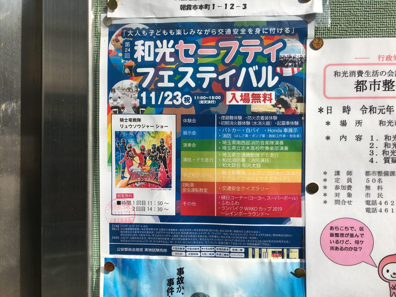 レインボー モーター スクール 福岡