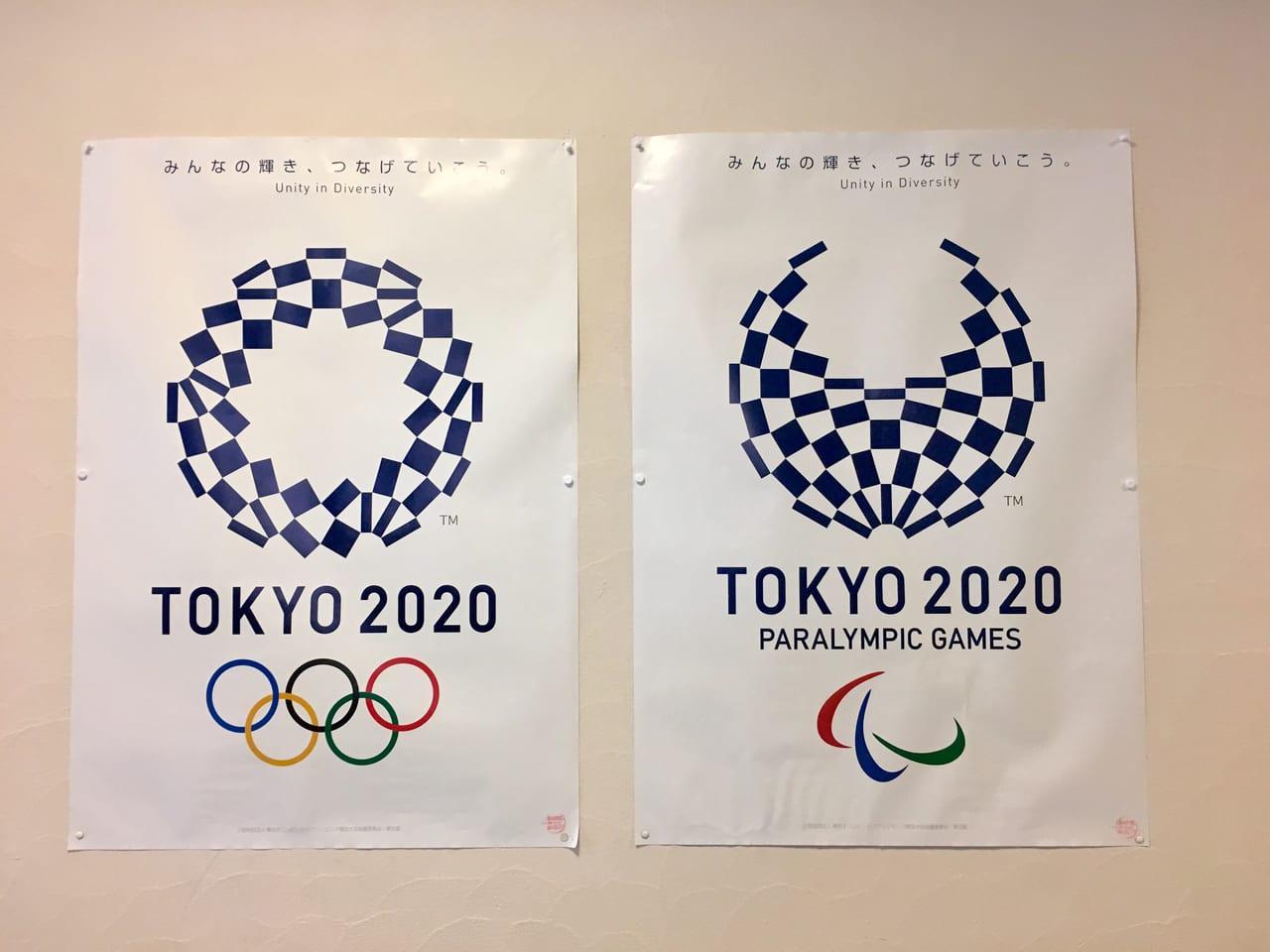 オリンピックポスター
