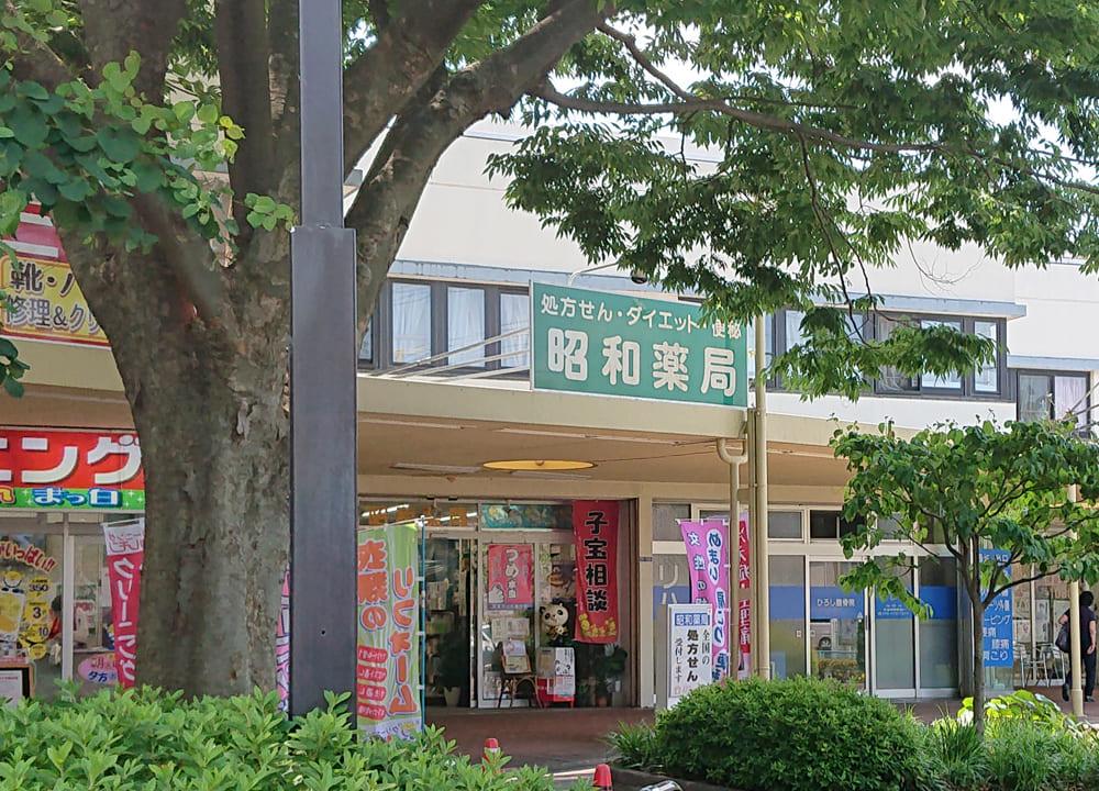 朝霞 市 クラスター 埼玉県で新たに61人感染 朝霞市の老人ホームで38人、さいたま市の劇団で2人:東京新聞